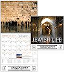 Jewish Life Spiral Wall Calendars